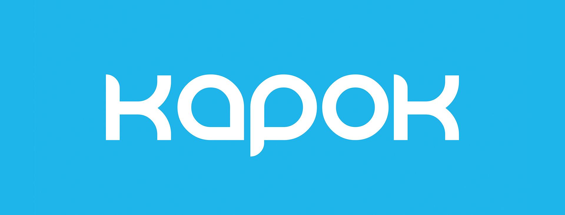 kapok_lente_NO_20201102
